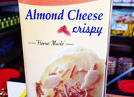 almond crispy cheese by maria law